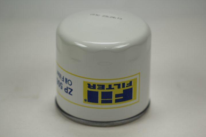 ZP506 Wechselfilter